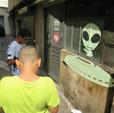alien dans l'espace public