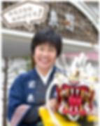 根浜MIND-メンバー紹介-岩崎女将