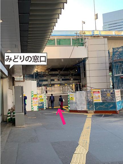 道順-200201_3.jpg