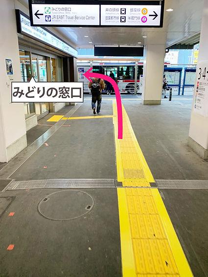 道順-200201_2.jpg