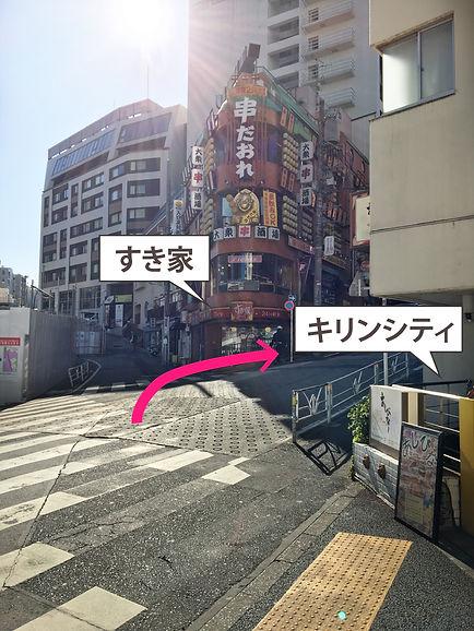 道順-200201_11.jpg