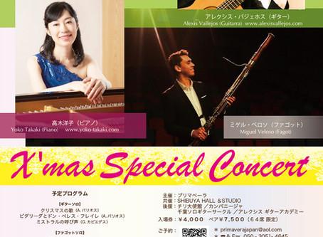 X'mas Special Concert