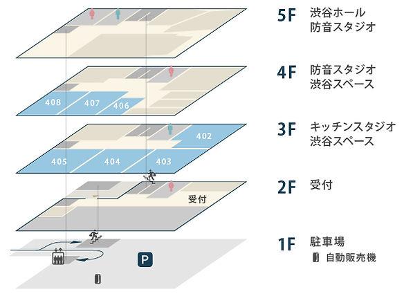 HP用フロアガイド_202109.jpg