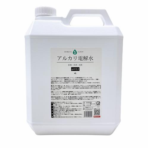 アルカリ電解水【pH12.5】4L