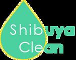 shibuyaclean_logo_2.png