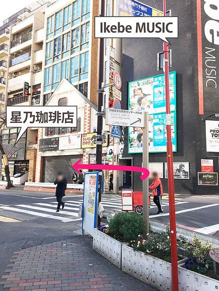 道順-200201_9.jpg