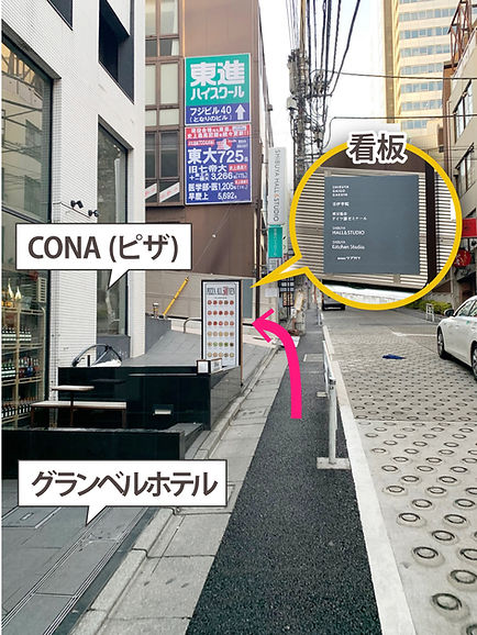 道順-200201_15.jpg