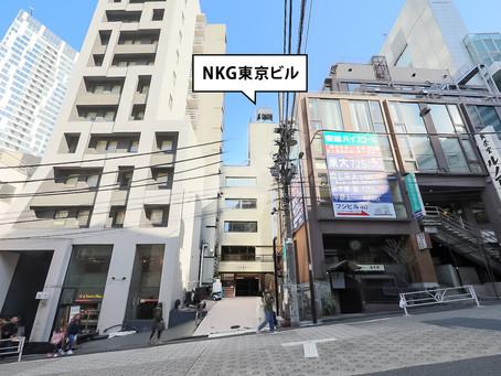 JR渋谷駅 西口からのアクセス方法