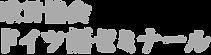 logo_onici.png