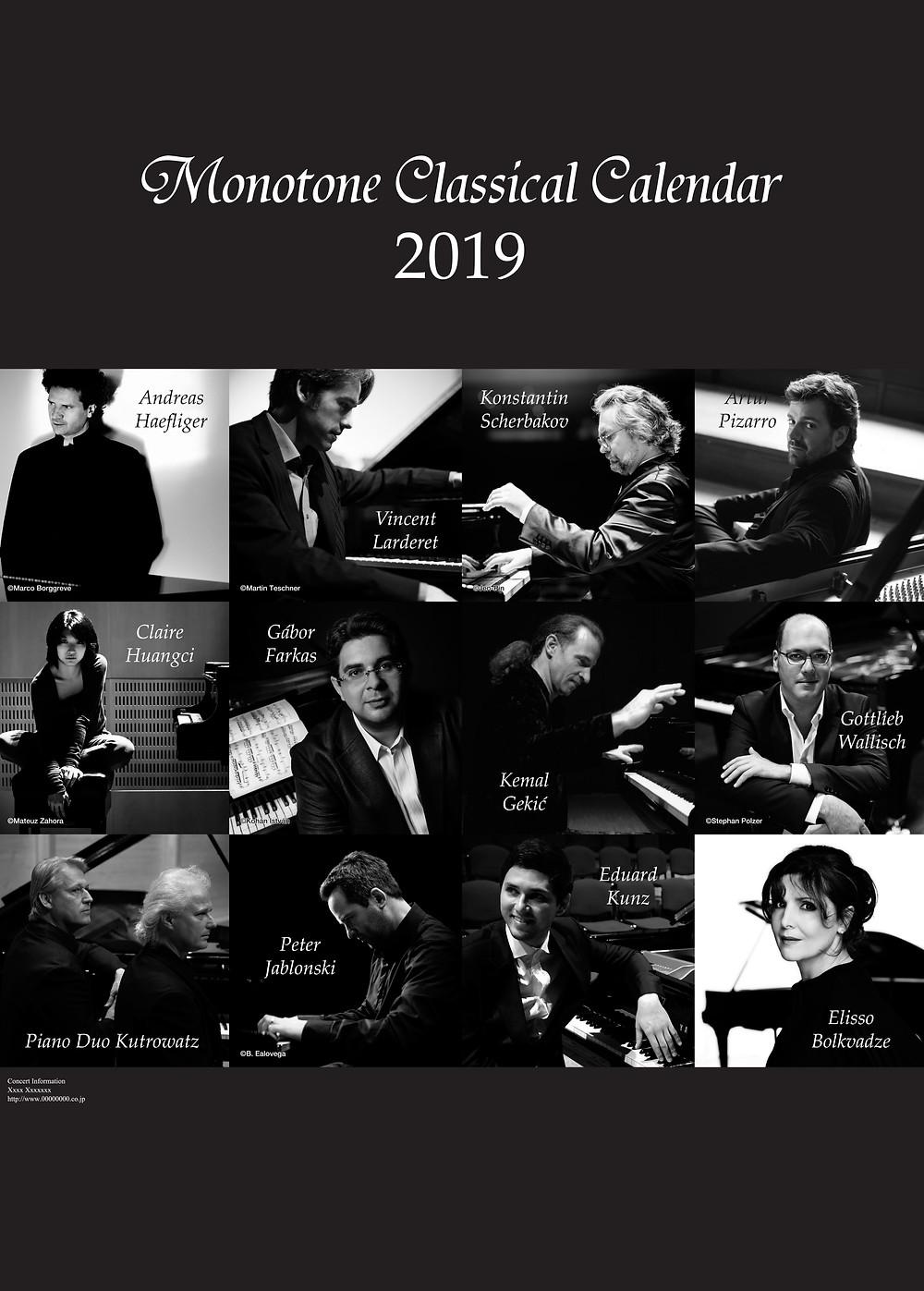 モノトーンクラシカルカレンダー 2019