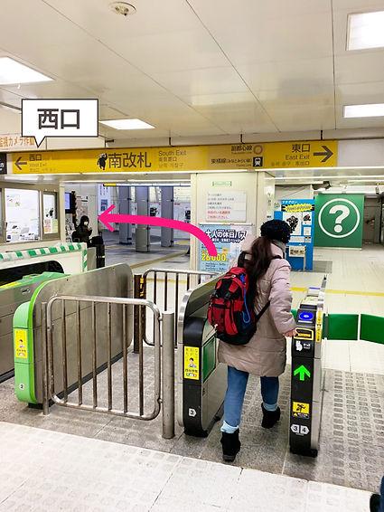 道順-200201_1.jpg