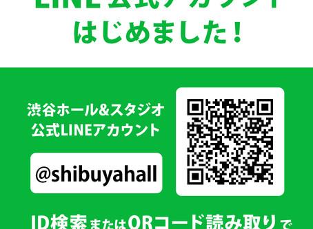 新型コロナウイルス感染拡大に伴う弊社の対応について (9/19更新)