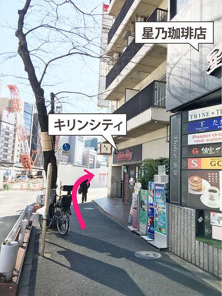 道順-200201_10.jpg