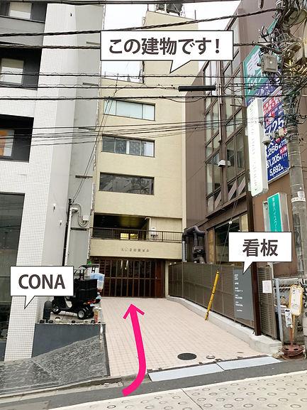 道順-200201_16.jpg