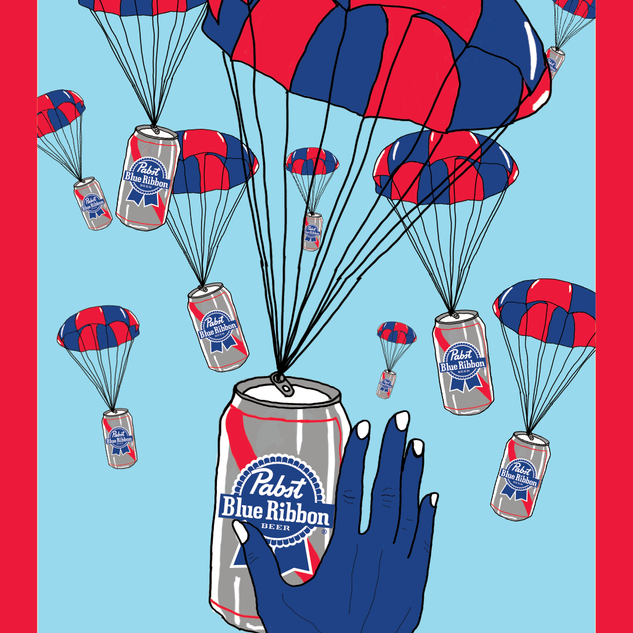 pbr-2019-s.png