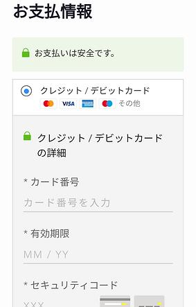screenshot_20200726-002932.png