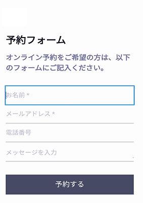 予約3_アートボード 1.jpg