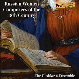 Compositrices russes du 18e siècle