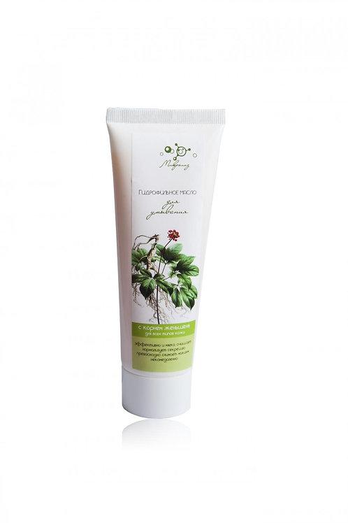 Гидрофильное масло для умывания с корнем женьшеня для всех типов кожи, 100 мл.