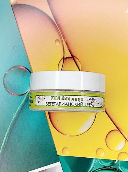 Вегетарианский крем TEA для лица с солнцезащитным эффектом, банка 50 мл