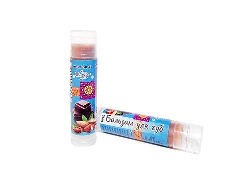 Бальзам МИКРОЛИЗ для губ «Темный шоколад» (туба), 5 мл