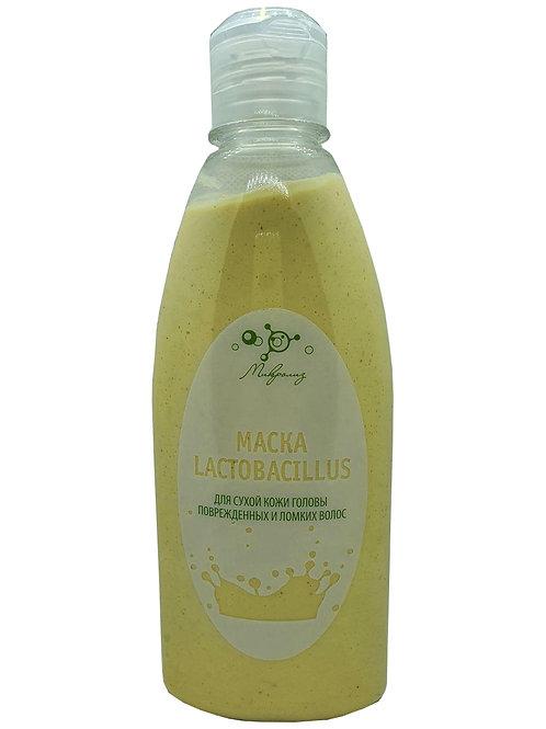 Маска МИКРОЛИЗ для волос и кожи головы Lactobacillus 250 мл