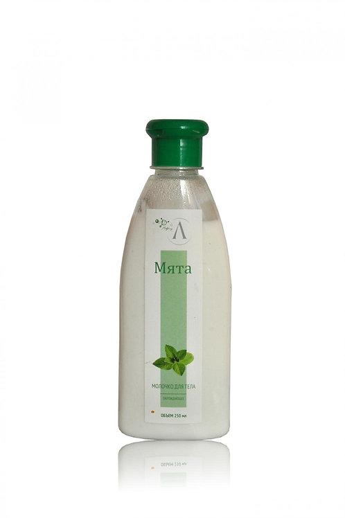 """Молочко для тела """"Мята"""", бутылка, 250 мл"""