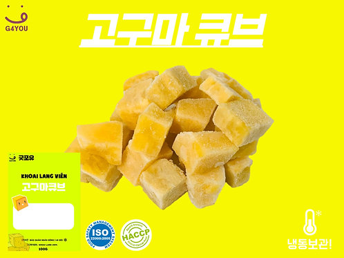 Cube Sweet Potato