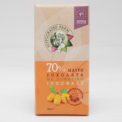 70% dunkle Schokolade mit Sanddornfüllung 100g