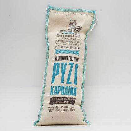 griechischer Reis - Karolina - 500g - bio