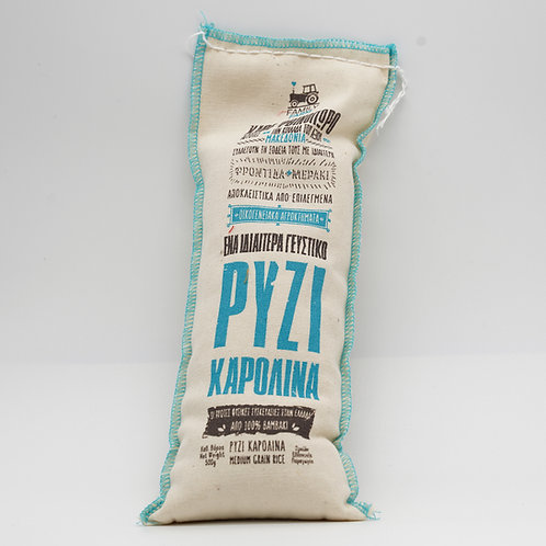 griechischer Reis - Karolina - 500g - biologisch