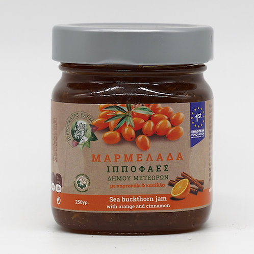 Sandorn- Marmelade 250g