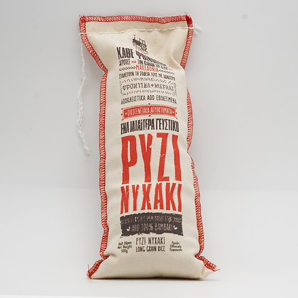 griechischer Reis - Nichaki - 500g - Bio