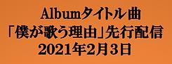 スクリーンショット 2021-02-02 17.45.05.png