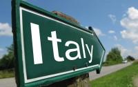 İtalya Rotamız - 2017 !