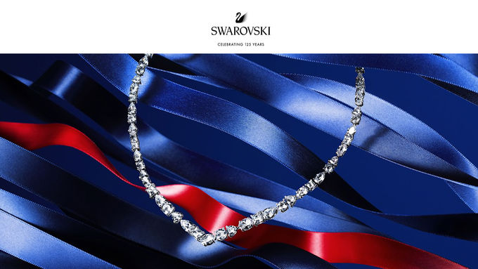 Swarovski Holiday Collection