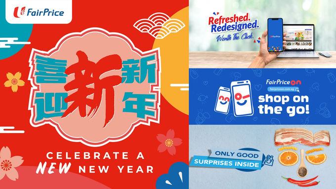NTUC Fairprice Promotion