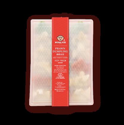 Prawn Dumplings (18 pcs/box)