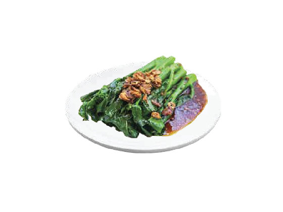 Oyster Sauce Vegetable