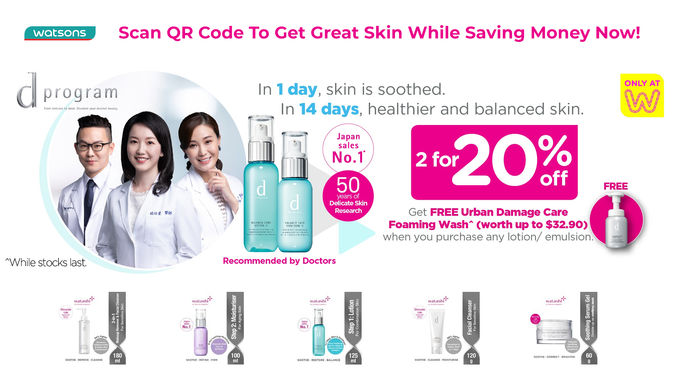Watsons Exclusive D Program Promo