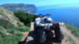 Квадроциклы Сочи
