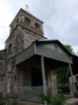 Каманы Сочи Абхазия