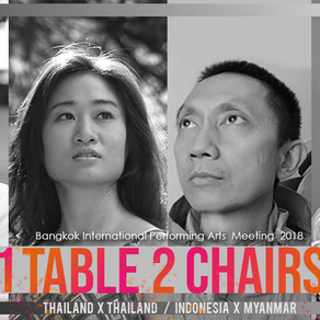 One Table Two Chairs - BIPAM2018 Edition   [BIPAM Showcase]