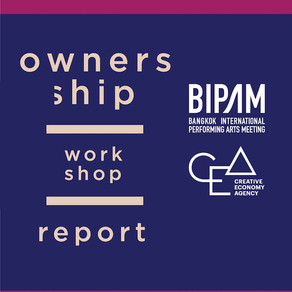 OWNERSHIP Workshop Reports