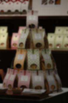 sfizio srl biscotti artigianali
