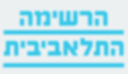 telavivit logo