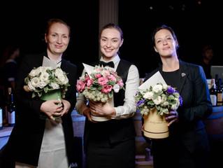 Второй Женский Конкурс Сомелье.