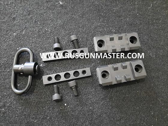 Rail set for handguard AK12 + Swivel