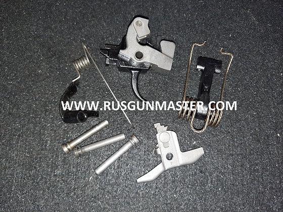 Trigger group AK12
