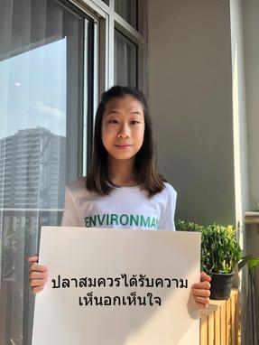 นักเคลื่อนไหวด้านสิ่งแวดล้อมไทยร่วมรณรงค์เพื่อยุติอุตสาหกรรมการประมง